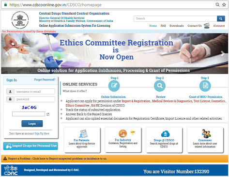 Sugam Online Portal, Sugam Registration, CDSCO Sugam, Sugam Online