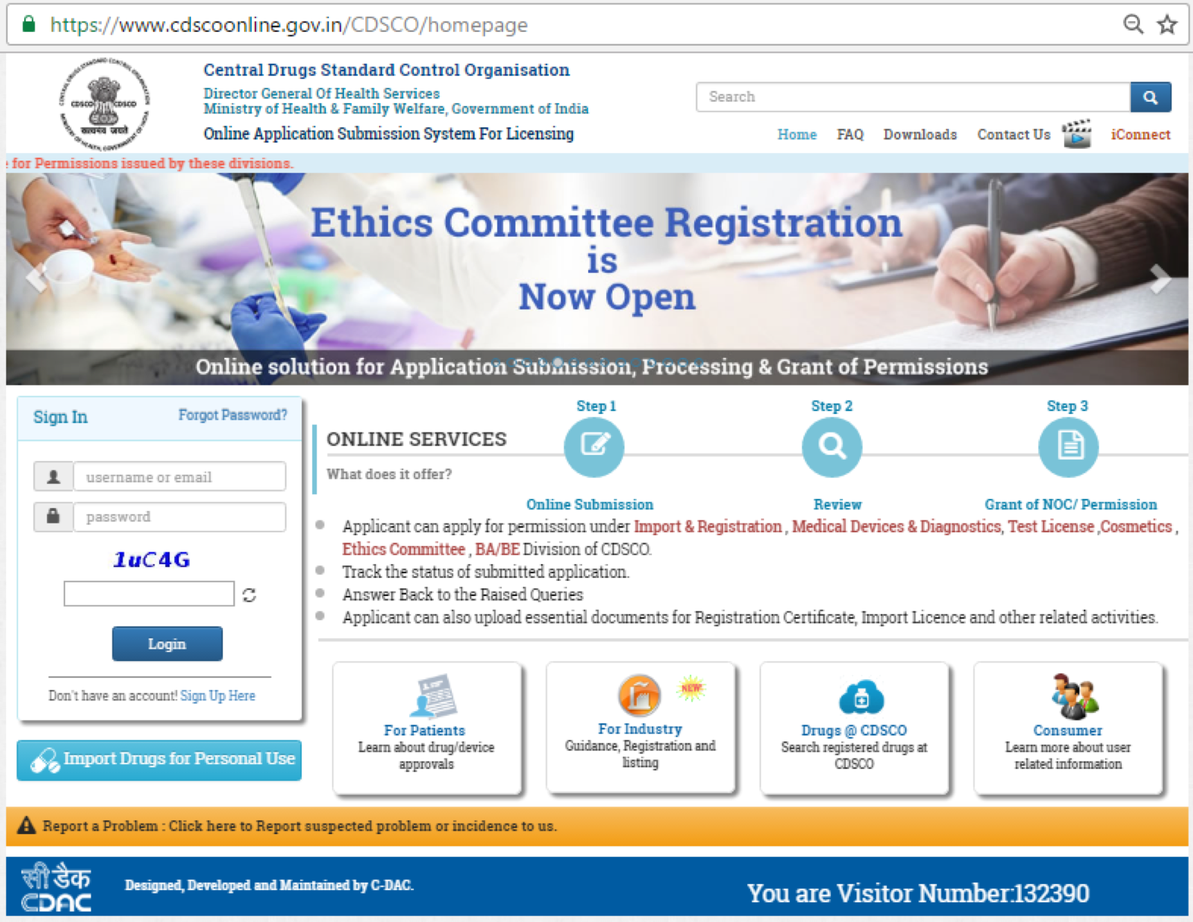 Figure 1: Sign up page