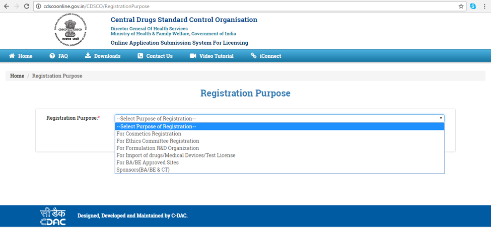 Figure 3: Registration Purpose